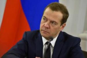 Медведев считает, что необходимо найти баланс между промысловым и спортивным рыболовством